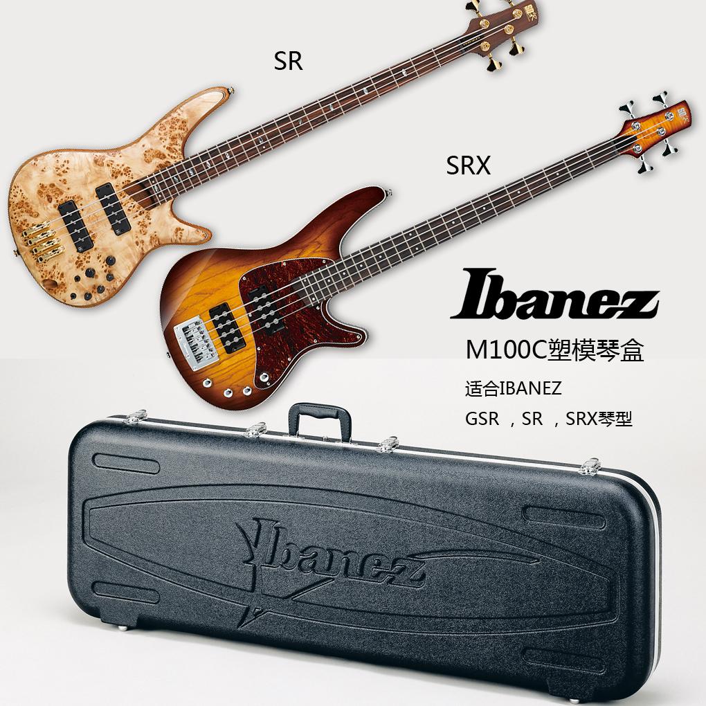 Ibanez MB100C