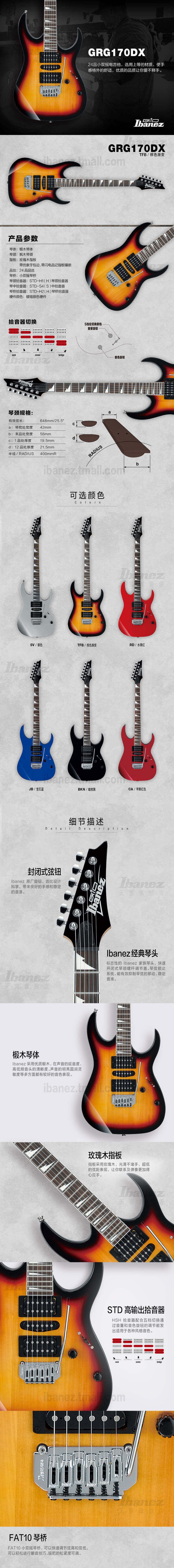 Ibanez官方旗舰店 依班娜GRG170DX电吉他 多色可选初学者适用新款 05
