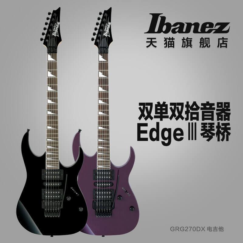 Ibanez官方旗舰店 爱宾斯 依班娜 GRG270 电吉他 双单双拾音器 02