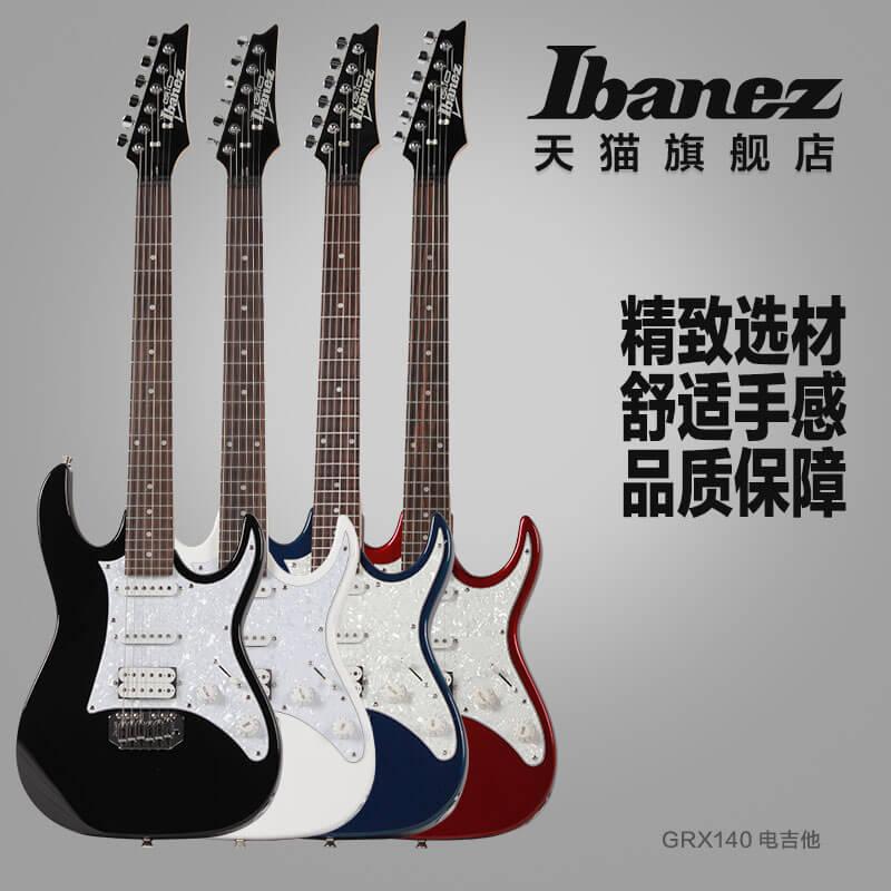 Ibanez官方旗舰店 爱宾斯 依班娜 GRX140电吉他 精选材质初学适用 01