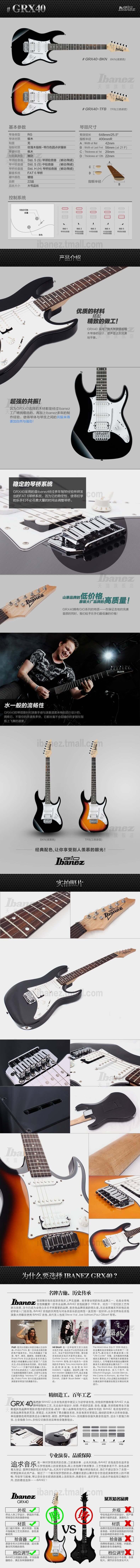 Ibanez官方旗舰店 爱宾斯 依班娜 GRX40电吉他双色可选超高性价比 06