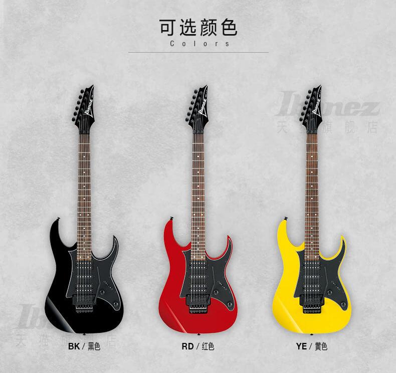 Ibanez官方旗舰店 爱宾斯 依班娜 RG250电吉他桃花心木琴体印产 07