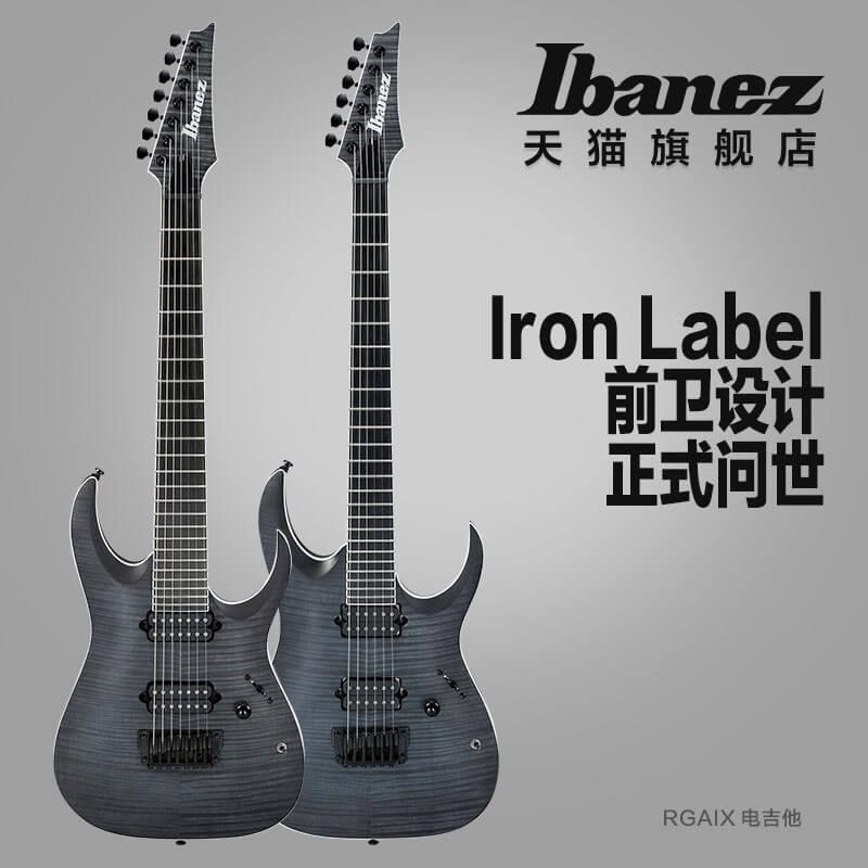 Ibanez官方旗舰店 爱宾斯 依班娜 RGAIX系列电吉他 6弦7弦可选 01