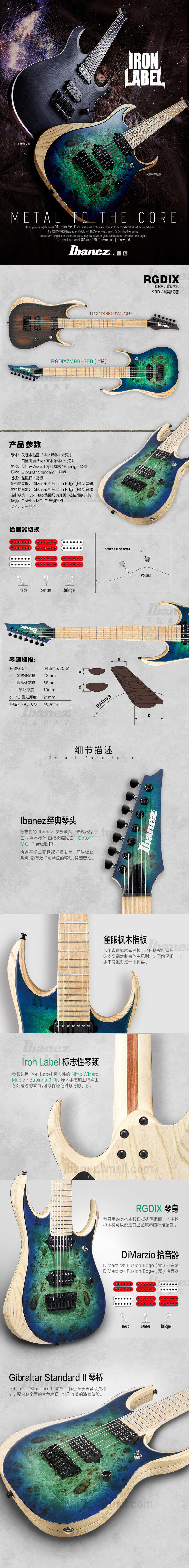 Ibanez官方旗舰店 爱宾斯 依班娜 RGDIX系列电吉他 6弦7弦可选 05