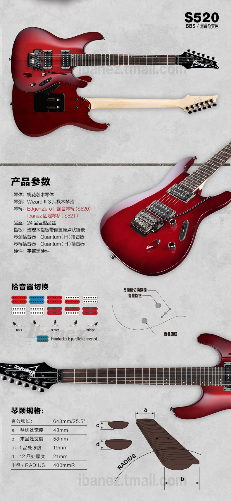 Ibanez官方旗舰店 爱宾斯 依班娜 S520电吉他 固定琴桥 06