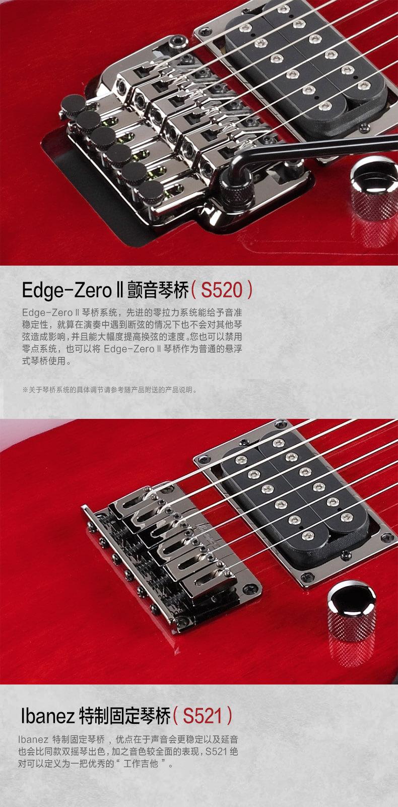 Ibanez官方旗舰店 爱宾斯 依班娜 S520电吉他 固定琴桥 10