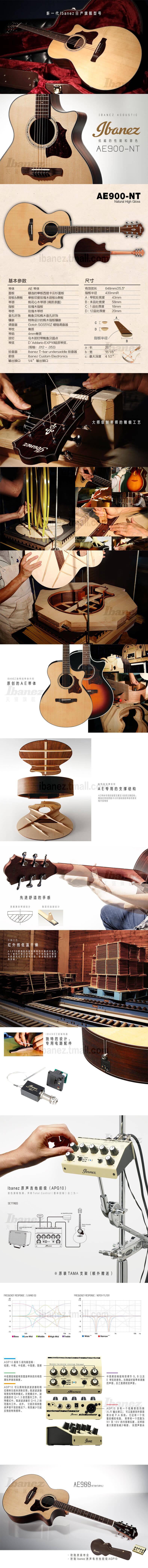 Ibanez 爱宾斯 依班娜 AE900-NT 电箱民谣 木吉他 专业演奏型 06