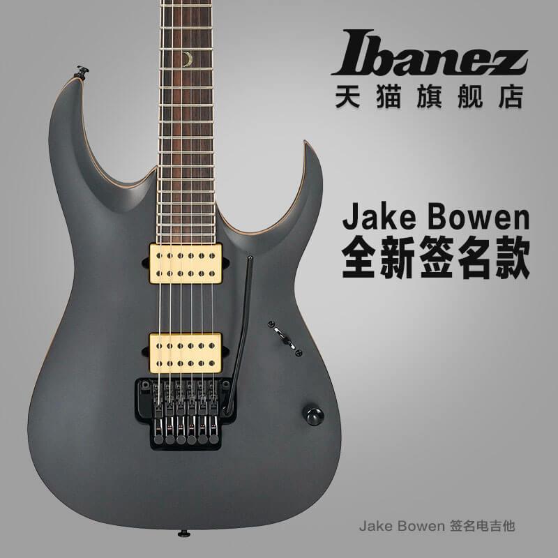 Ibanez JBM20 JBM27 Jake Bowen 01